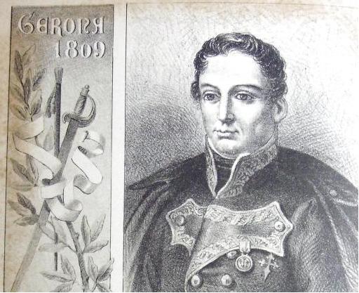 236 imatges sobre la guerra del franc s a girona a for Alvarez de castro